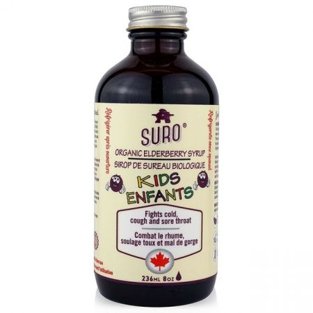 Organic Elderberry Syrup - Kids